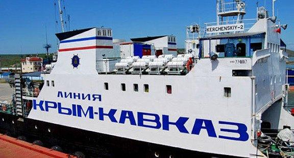 На Керченской переправе за сутки совершается до 60 рейсов