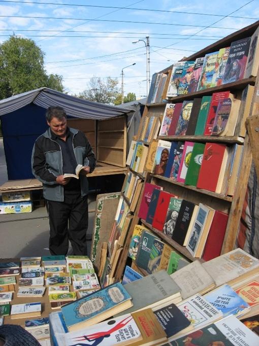 Симферопольские власти хотят перенести книжный рынок