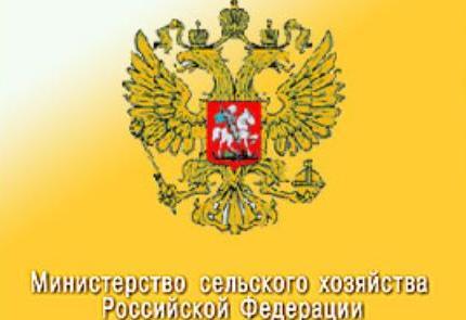 Минсельхоз запретил вылов пиленгаса в Азовском море