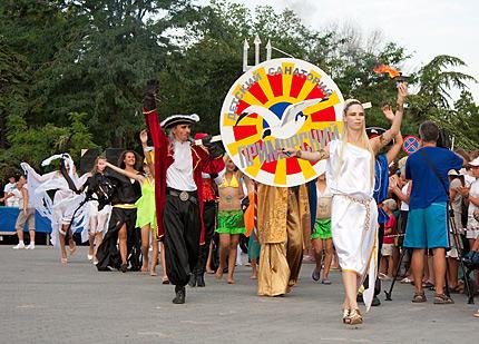 Сегодня в Евпатории празднуют день курортника