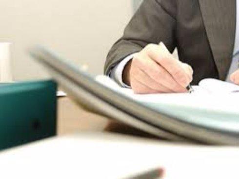 Обязательная регистрация документов