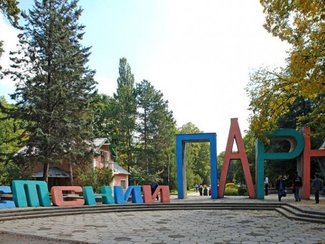 После реконструкции Детский парк в Симферополе посещает рекордное число гостей
