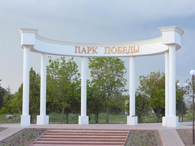 В Севастополе пройдет фотовыставка, направленная на борьбу с застройкой парка Победы
