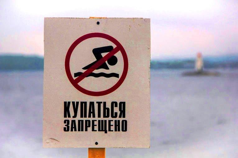 В Севастополе будут штрафовать нерадивых купальщиков