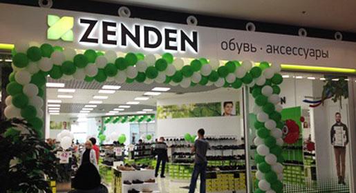 В Евпатории планируют построить российскую обувную фабрику ZENDEN