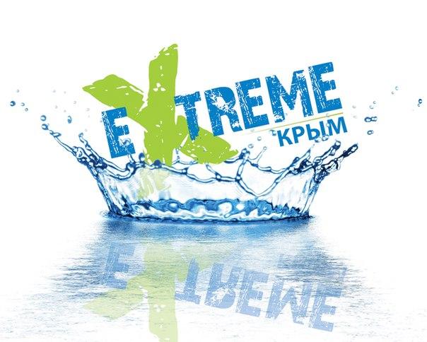 В Крыму в рамках фестиваля «EXTREME Крым – 2015» состоятся соревнования по Dirt Jumping