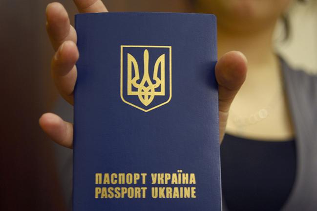 Украинка пыталась пересечь границу по паспорту сестры