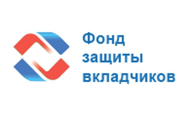 Вкладчики украинских банков получат компенсации за счет продажи имущества Коломойского