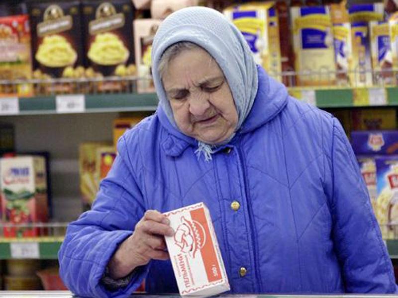 Почти 400 крымских предприятий согласились подписать меморандум о сдерживание цен