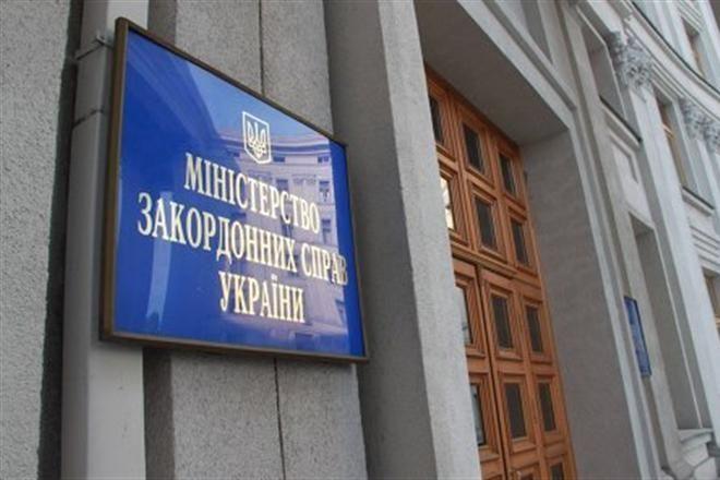 Французских депутатов, посетивших Крым, могут не пустить в Украину