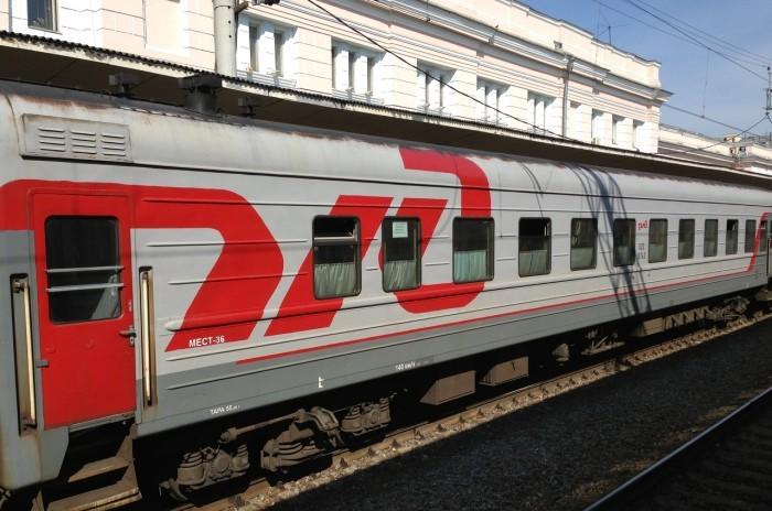 В Крыму предлагают отменить поезд «Симферополь-Москва»