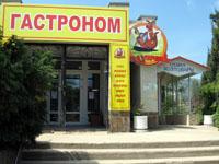 В Крыму утвердили обвинительное заключение двум налетчикам на магазин