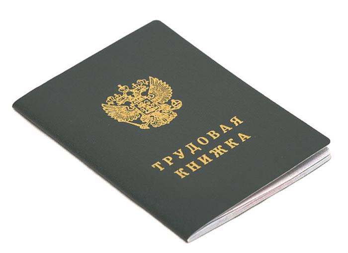 Зарплаты вынуждают крымских специалистов уезжать на материк