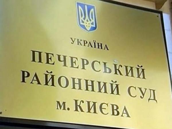 В Украине арестовали судно за заход в порт Керчи