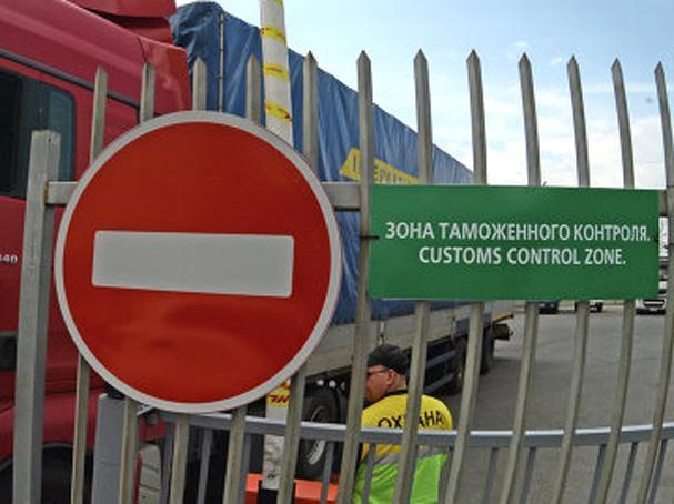 На границе с Крымом задержано 5 украинцев-взяточников