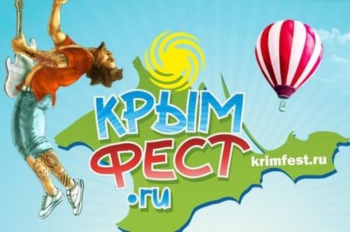 Гости «Крым Феста» пытаются избавиться от билетов за копейки