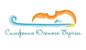 В Массандре завершился первый фестиваль «Симфония южного берега»