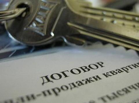 В Крыму мошенники чуть не лишили 82-летнюю женщину квартиры