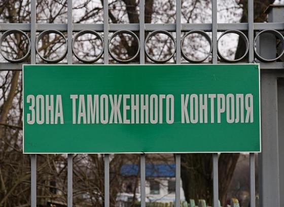 Украинец пытался ввезти в Крым крупную партию контрабандных товаров