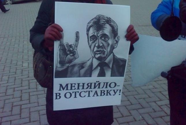 Общественные организации поддерживают митинг в Севастополе