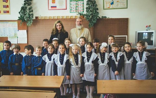 В севастопольских школах дети будут носить форму времен царской России