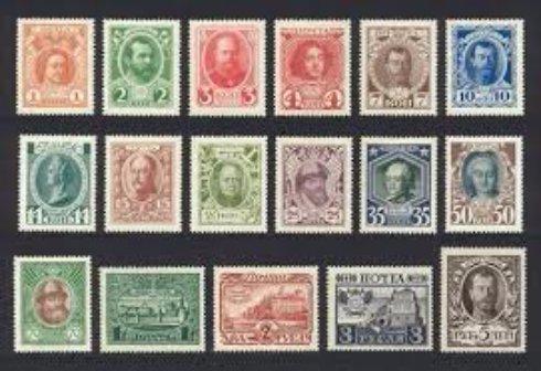 Где купить марки начинающему коллекционеру?