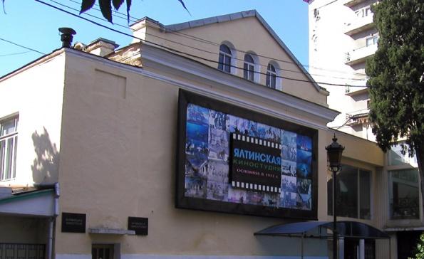 Российские инвесторы готовы вкладывать средства в Ялтинскую киностудию
