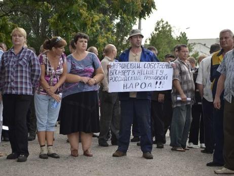 Работники Керченского завода устроили забастовку