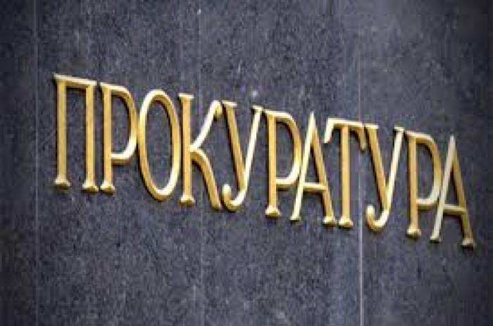 В Крыму будут судить главу сельской администрации за фиктивную справку