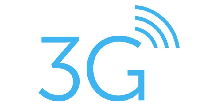 В Ялте и Алуште запустили сеть 3G