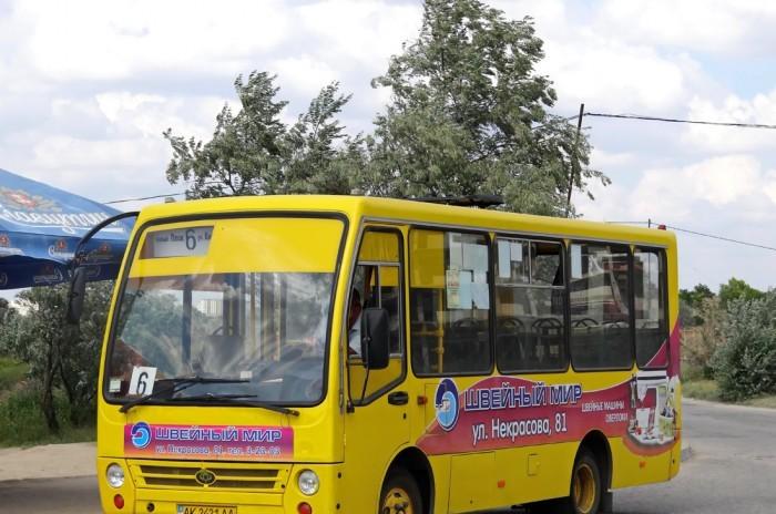 Проезд в крымских маршрутках вновь подорожает
