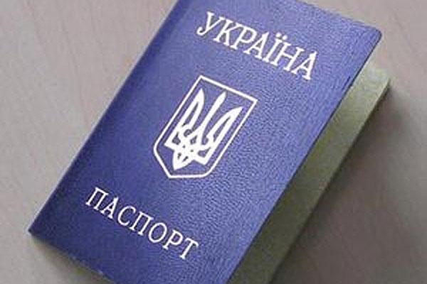 Мужчина пытался въехать в Крым по паспорту, купленному в интернете