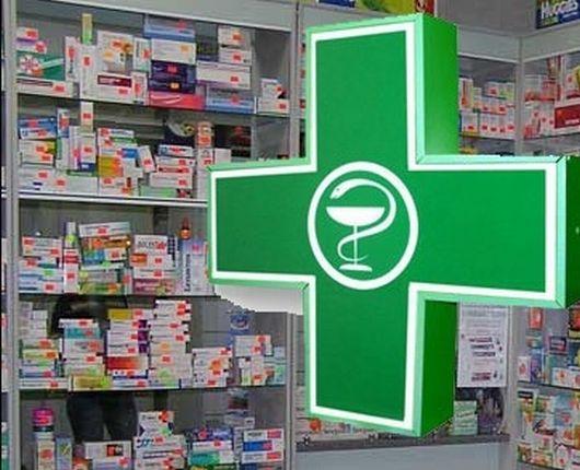 Две частные аптеки в Керчи необоснованно завышали цены