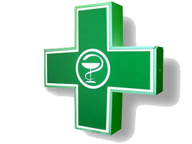 Фармацевт в Феодосии передавала лекарства онкобольной девочки другому пациенту