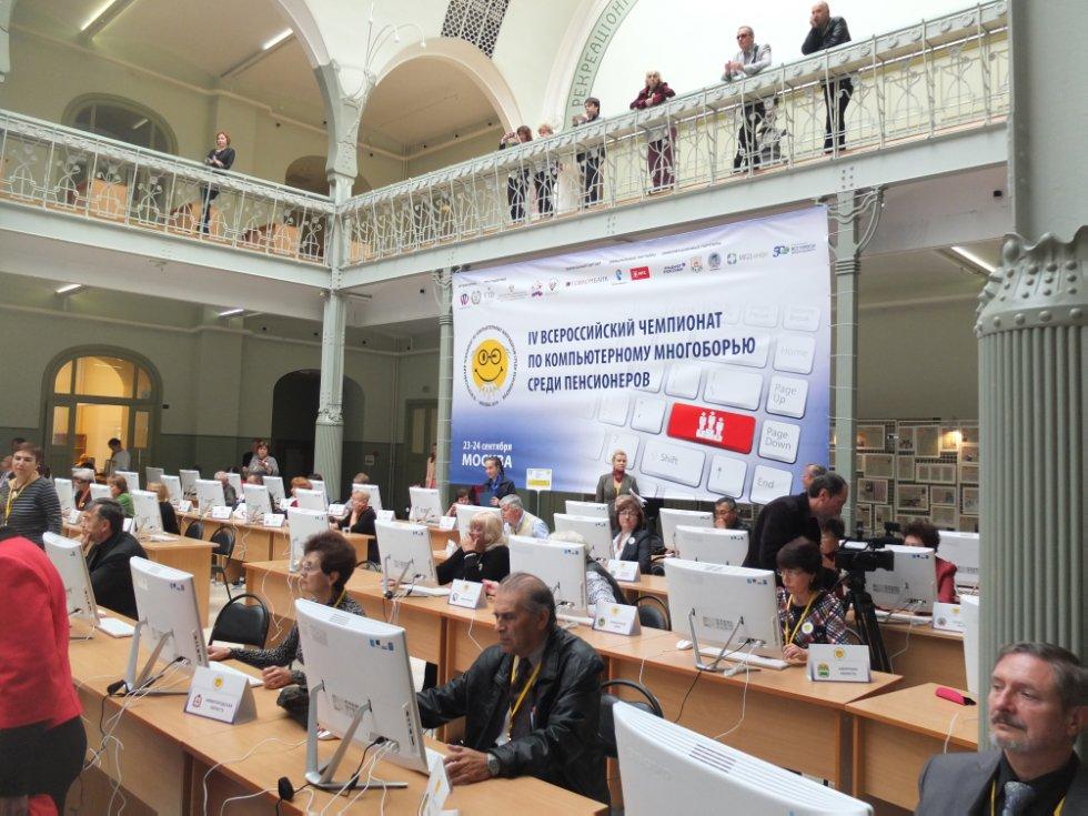 Пенсионеры из Крыма примут участие в компьютерном многоборье