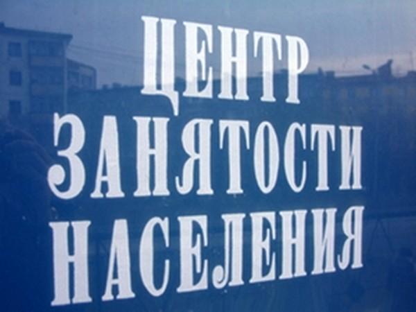В Севастополе свободно много рабочих вакансий