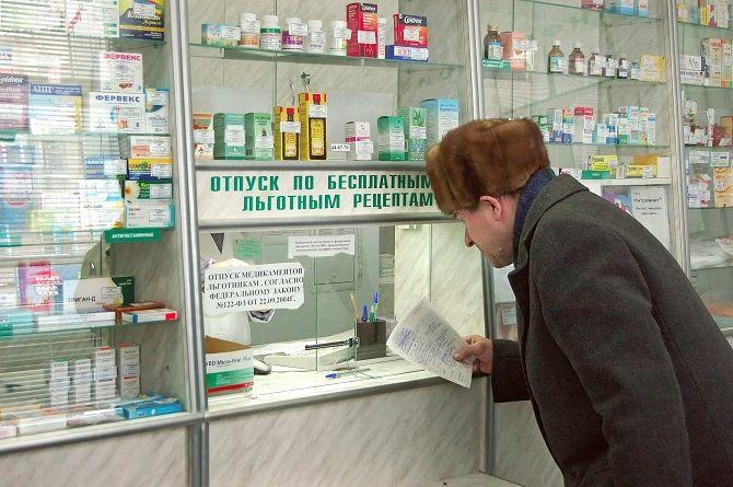Многие жители Севастополя не знают, что им положены льготные лекарства