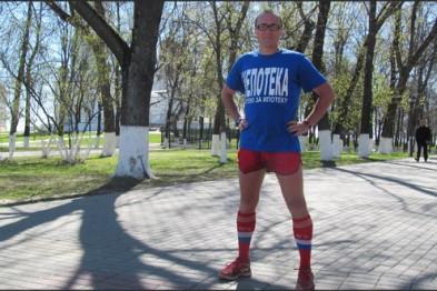 Российский спортсмен пробежал расстояние от Севастополя до Симферополя