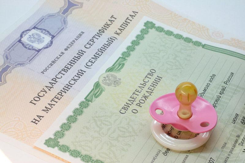 В Крыму будут судить за мошенничество с материнским капиталом