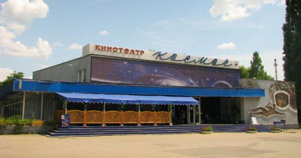 В Симферополе появился парк космонавтики