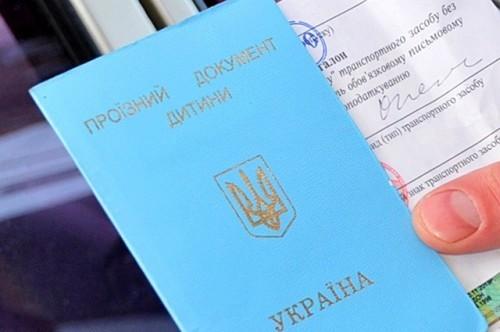 Жительница Украины пыталась подкупить пограничника за провоз ребенка без документов