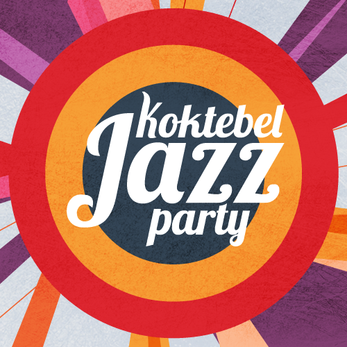 Киселев обвинил в проблемах Koktebel Jazz Party Америку и Европейский союз