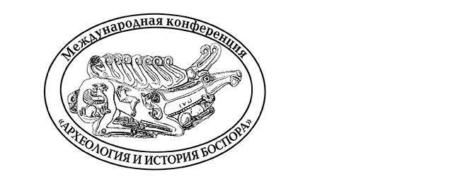 Украинские археологи отказались от участия в конференции в Керчи