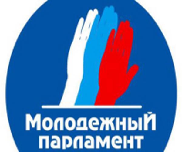 Ялтинские депутаты утвердили положение о молодежном парламенте
