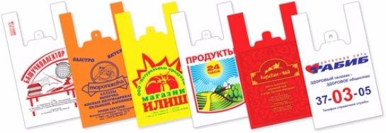 Пакеты с логотипом: качество и реклама на долгое время