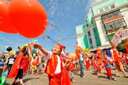 Как в Екатеринбурге отметили День города