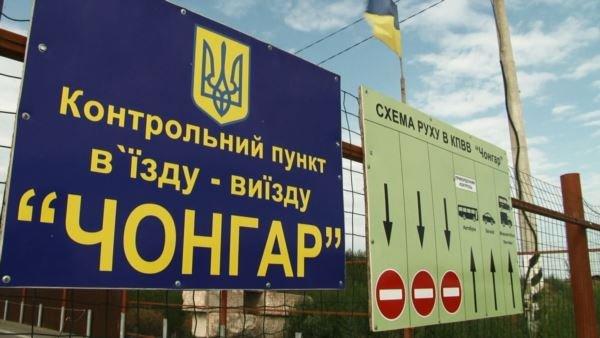Россиянин пытался въехать в Украину через неработающий пункт пропуска за взятку