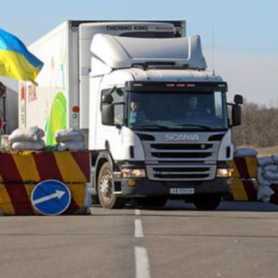 Украина намерена полностью перекрыть сообщение с Крымом