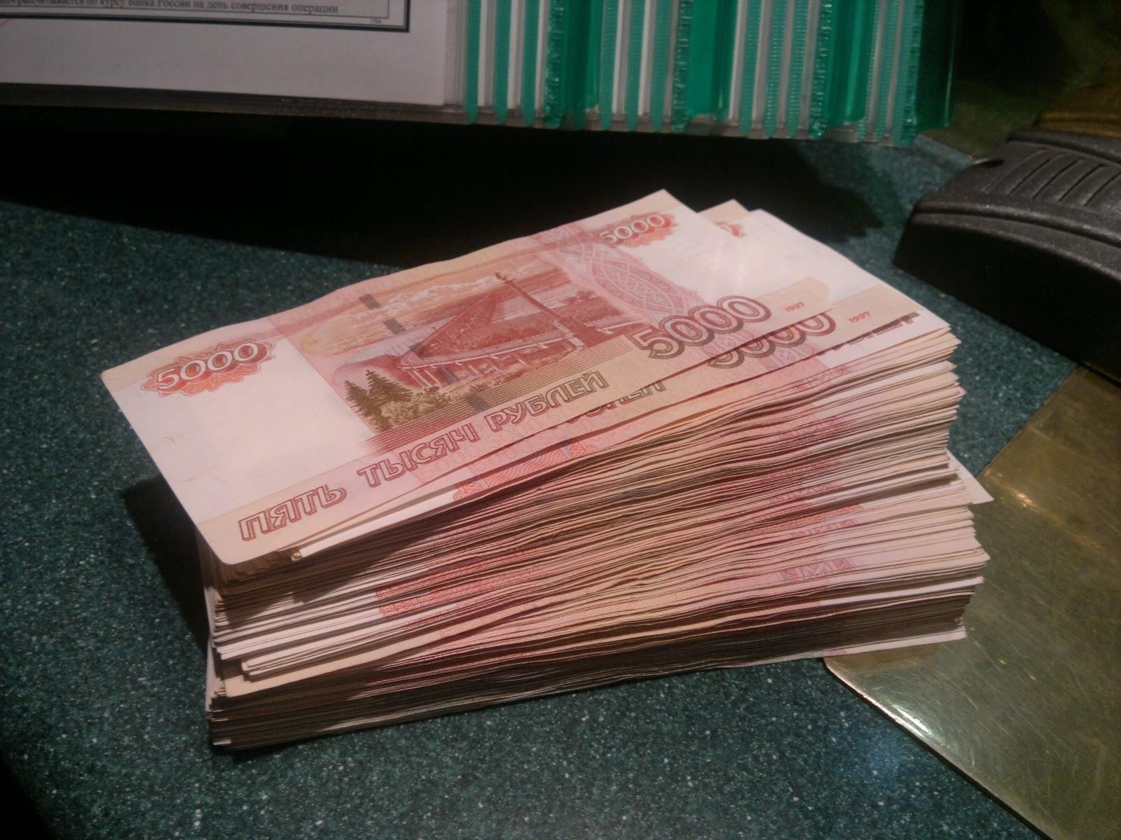 Мошенница сбывала крымским пенсионерам сувенирные купюры