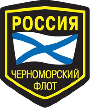 Крымские летчики научились уничтожать диверсионные группы